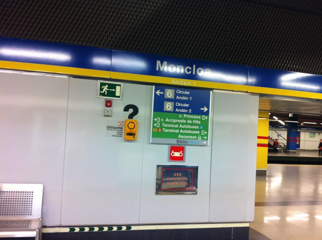 выход метро Moncloa